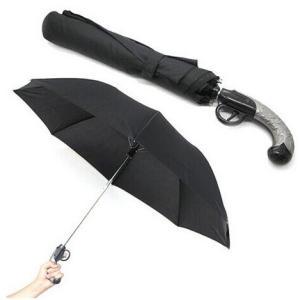 ピストル型 折りたたみ傘 《ブラック》 ワンタッチ自動開 肩掛けケース付 おもしろ傘 拳銃型 __ vaps