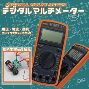 デジタルマルチメーター テスターリード付 電圧 電流 抵抗 テスター 測定 チェック __ vaps