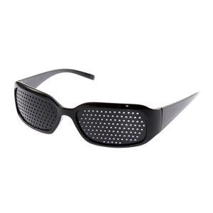 視力回復トレーニング Pinhole Glasses 遠近兼用ピンホールメガネ 疲れ目 リフレッシュ 眼筋力アップ _|vaps