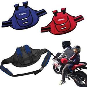 子供用 タンデム補助ベルト 《レッド》 ツーリング バイク用品 チャイルド 二人乗り フィット 安全 _|vaps