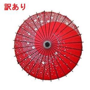 コスチューム用小物 和傘 赤(レッド) コスプレ 桜吹雪 和傘 番傘 神楽 ODORI-RD __