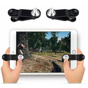 荒野行動対応 iPad&タブレット用コントローラー 2個セット ゲームパッド ゲームコントローラー _|vaps