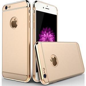 アトリアケース ゴールド iPhone 6/6s 4.7インチ スマホケース ATORIA _|vaps