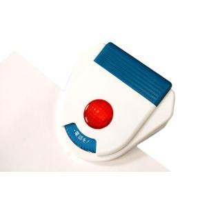 ピカピカクリップ 光る 伝言メモ 強力マグネット付き メッセージ 付箋 PC-50 _ vaps