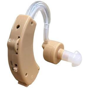 サンコスモ 耳かけ式集音器 イヤーフック型集音器 SC-L0...