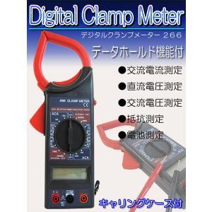 デジタルクランプメーター電圧 電流 抵抗測定ケース付 __ vaps