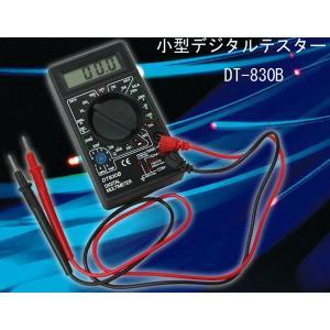 小型高性能マルチデジタルテスター DT-830B _