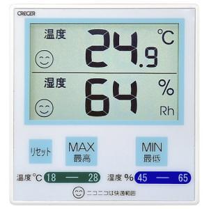 クレセル デジタル温湿度計 スタンド・マグネット付き CR-1100B _. vaps