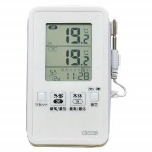 クレセル デジタルIN-OUT温度計 防滴型 AP-09W _.