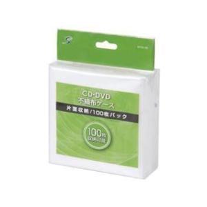 イーサプライズ CD・DVD用 片面不織布ケース EFCS-100 _|vaps