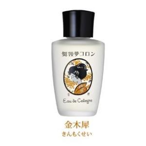 舞妓夢コロン 金木犀/きんもくせいの香り _