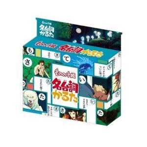 もののけ姫 名台詞かるた スタジオジブリ カルタ カードゲーム キャラクターグッズ _