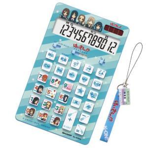 SHARP けいおん!! コラボ電卓 ブルータイプ 12桁 ナイスサイズタイプ ストラップ付 EL-KON2 _.|vaps