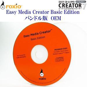 Roxio EasyMediaCreator7 BasicEdition バンドル版 OEM[メール便発送、送料無料、代引不可]|vaps