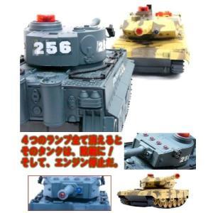 対戦型バトルタンク 戦車ラジコン 2台セット __