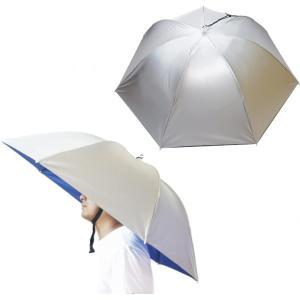 釣り用品/両手が自由!釣りの際の日差しカット つり用傘 _|vaps