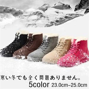 再入荷 スノーブーツ  ショートブーツ レディース ブーツ ムートンブーツ 裏ボア 女性用 短靴 シューズ ローヒール 雪対応防寒 保温 防寒