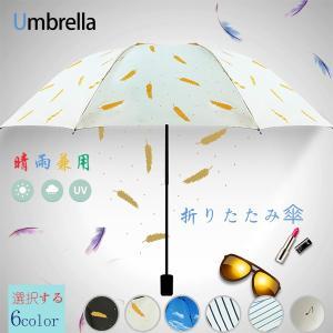 ショート傘 雨傘日傘軽 梅雨 アウトドア おしゃれ 折りたたみ傘 高強度グラスファイバー メンズ レディース 耐風傘 晴雨兼用 vararai