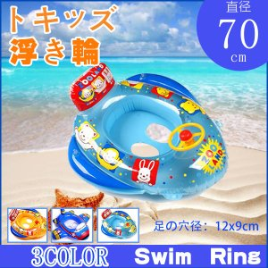 プール 海 キッズ 子供 面白 キッズ 女の子 男の子 水遊び フロートキッズ 遊具浮き輪 スイムリング 可愛い浮き輪 飛行機うきわ vararai