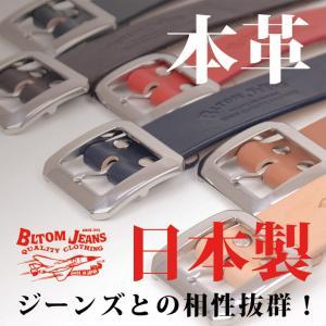 栃木レザー ベルト メンズ 本革 カジュアル アメカジ40mm 日本製 BLTOM ブルトム B-1...