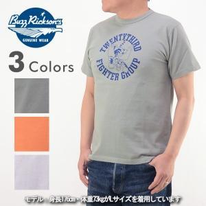 BUZZ RICKSON'S バズリクソンズ BR77610 フライングタイガー プリント Tシャツ...