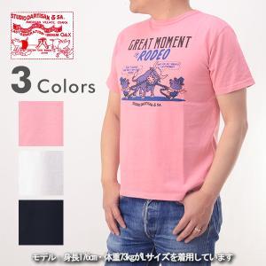 STUDIO D'ARTISAN ステュディオ・ダルチザン 9853B[a7s]USAコットン プリントTシャツ 半袖