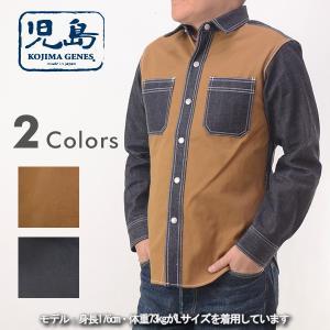 児島ジーンズ KOJIMA JEANS RNB-280S クレイジー ワークシャツ デニムコンボ 長...