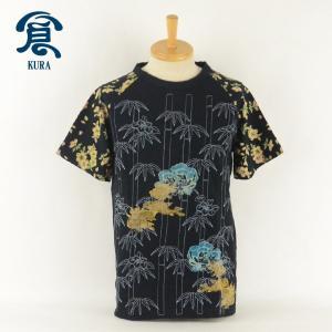 備中倉敷工房倉 24296 唐獅子牡丹 刺繍ラグランTシャツ 日本製 半袖 メンズ 男性 国産