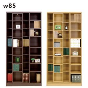 本棚 書棚 マンガ本収納 幅85 スライド 完成品 おしゃれ 国産品|variefurni