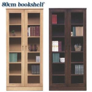 本棚 書棚 ブックシェルフ 幅80 扉付き 完成品 おしゃれ 桐 国産品|variefurni