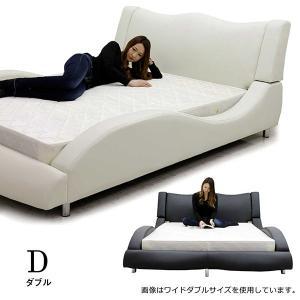 ベッド ダブル マットレス付き 合皮レザー モダン おしゃれ Design Bed|variefurni|11