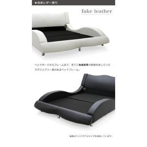 ベッド ダブル マットレス付き 合皮レザー モダン おしゃれ Design Bed|variefurni|03