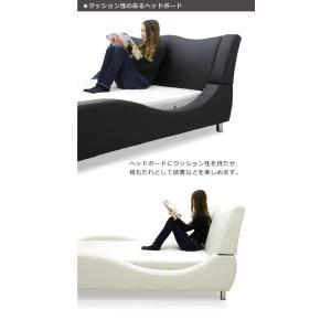 ベッド ダブル マットレス付き 合皮レザー モダン おしゃれ Design Bed|variefurni|05