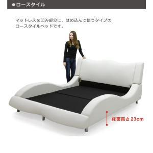 ベッド ダブル マットレス付き 合皮レザー モダン おしゃれ Design Bed|variefurni|06