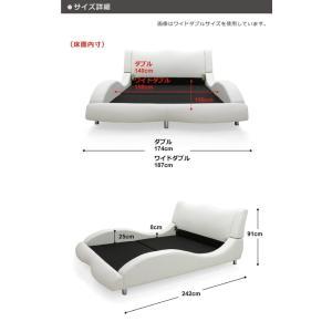 ベッド ダブル マットレス付き 合皮レザー モダン おしゃれ Design Bed|variefurni|08
