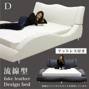 ベッド ダブル マットレス付き 合皮レザー モダン おしゃれ Design Bed|variefurni|09