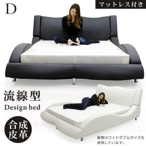 ベッド ダブル マットレス付き 合皮レザー モダン おしゃれ Design Bed|variefurni|10
