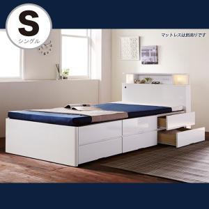 鏡面 ベッド シングル シングルベッド フレームのみ 引き出し付き 収納 ホワイト チェストベッド 宮付き 照明付き 光沢あり 艶あり 北欧 モダン variefurni