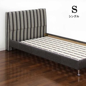 ライン柄のオシャレなベッド
