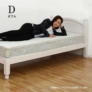 ベッド ダブルベッド マットレス付き カントリー調 天然木 安い 人気 variefurni