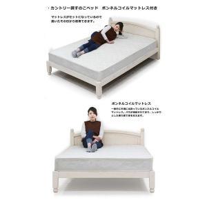 ベッド ダブルベッド マットレス付き カントリー調 天然木 安い 人気 variefurni 02