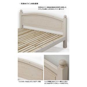 ベッド ダブルベッド マットレス付き カントリー調 天然木 安い 人気 variefurni 03