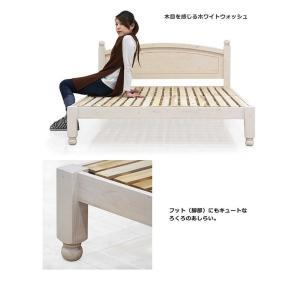 ベッド ダブルベッド マットレス付き カントリー調 天然木 安い 人気 variefurni 04