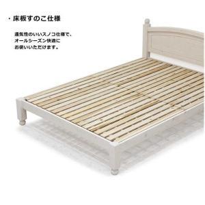 ベッド ダブルベッド マットレス付き カントリー調 天然木 安い 人気 variefurni 05