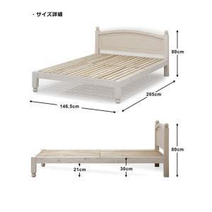 ベッド ダブルベッド マットレス付き カントリー調 天然木 安い 人気 variefurni 06
