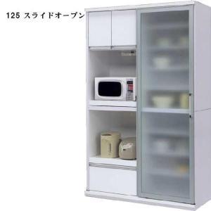 キッチンボード 食器棚 レンジボード ハイタイプ 幅125 高さ199 ミストガラス 引き戸 スライドテーブル付き コンセント付き ホワイト 日本製 重ね 完成品|variefurni