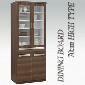 食器棚 キッチンボード ハイタイプ 幅70 木目調 天板鏡面仕上げ ブラウン 完成品 北欧 モダン|variefurni