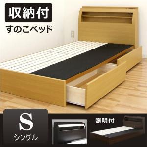 収納タイプのチェスト型ベッド