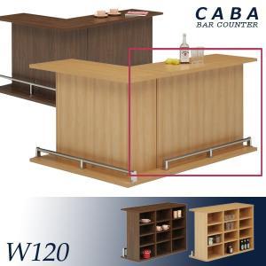 国産 バーカウンター カウンターテーブル 幅120 間仕切り 選べる2色 両面 キッチンカウンター オープンタイプ 魅せる収納 目隠し モダン おしゃれ 木製 完成品|variefurni