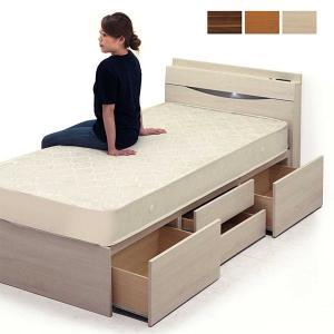 収納付きベッド シングルベッド マットレス付き 引き出し収納 コンセント付き 宮付き モダン 木製 ...